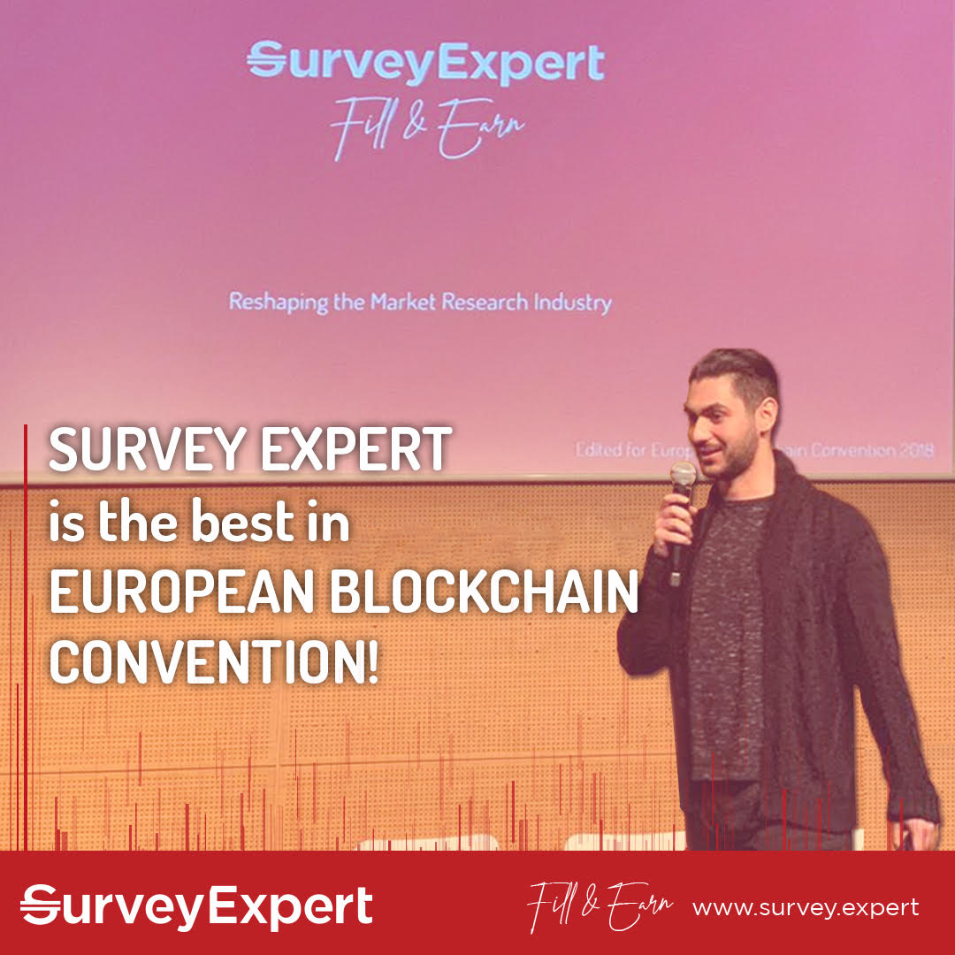 """Survey Expert"" took the first place in European Blockchain Conference!"